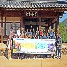 Pelatihan Bahasa Korea