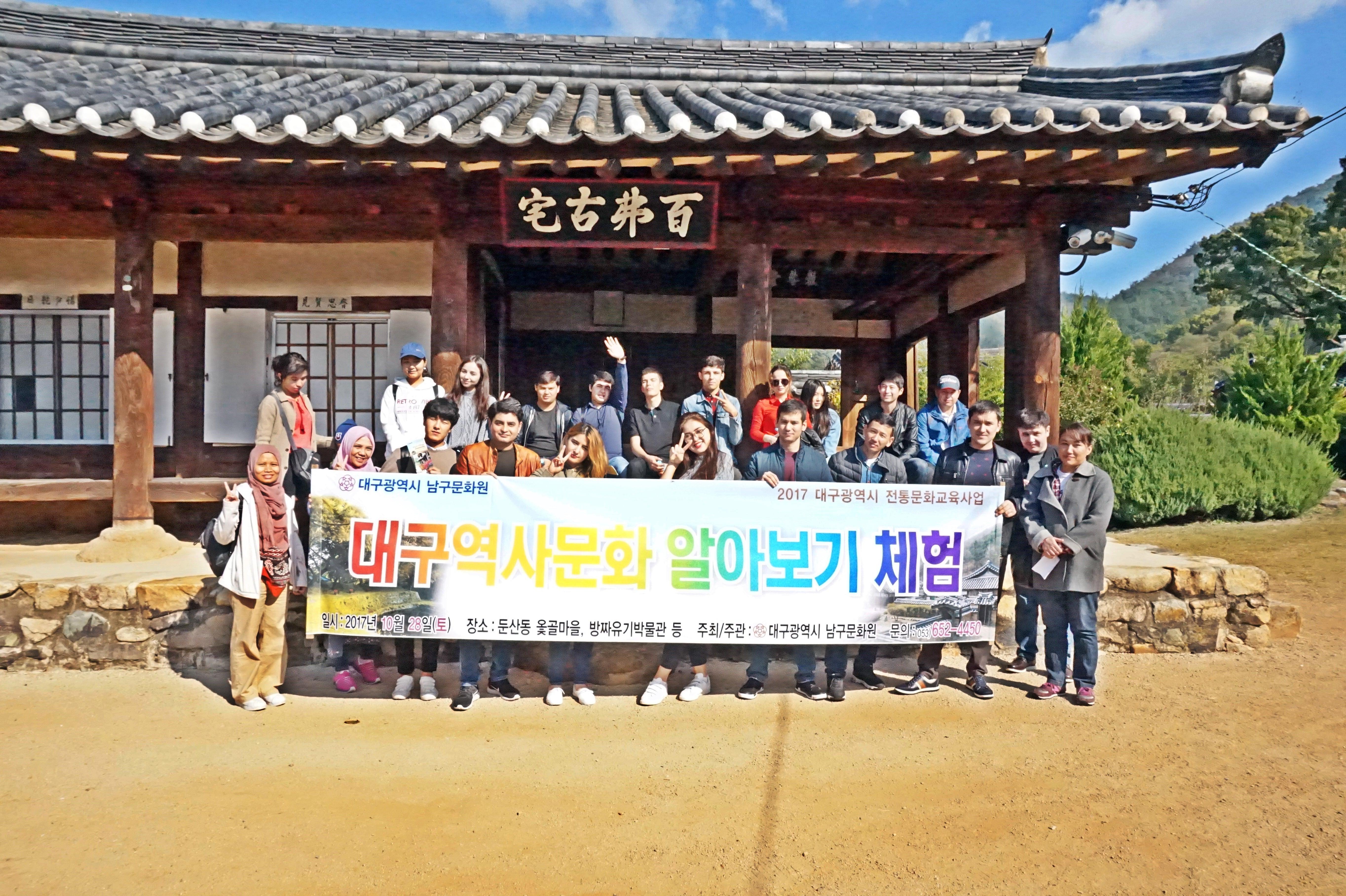 Info Kursus Bahasa Korea di MIRAI COLLEGE INDONESIA